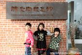 20120128宜蘭縣三星鄉陳定南紀念館:三星鄉 (1).jpg