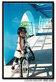 幼幼班卡踏車:20090905 245.jpg