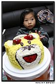 菁菁3歲生日:20091203 054.jpg