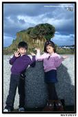 20120212基隆和平島:2012_0212_007.jpg