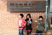 20120128宜蘭縣三星鄉陳定南紀念館:三星鄉 (2).jpg