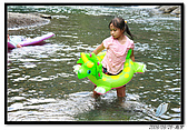 烏來玩水嚕!:20090926烏來 510.jpg