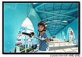 幼幼班卡踏車:20090905 248.jpg