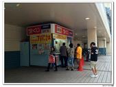 20150523沖繩之旅~辛苦多年捨得ㄧ下吧!(風景篇):IMG_9417.JPG