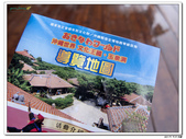 20150523沖繩之旅~辛苦多年捨得ㄧ下吧!(風景篇):0528_yuan_0097.JPG
