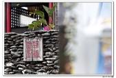 20150523沖繩之旅~辛苦多年捨得ㄧ下吧!(風景篇):0529_yuan_0011.JPG