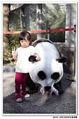 20151205 動物園:2015_1205_0128_yuan.JPG