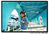 幼幼班卡踏車:20090905 249.jpg