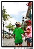 木柵動物園:20090912 011.jpg