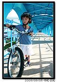 幼幼班卡踏車:20090905 250.jpg