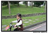 冬山河騎車車:20091206 211.jpg