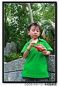 木柵動物園:20090912 015.jpg