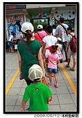 木柵動物園:20090912 018.jpg