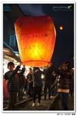 20141220 猴硐 十分:122114_yuan_68.JPG