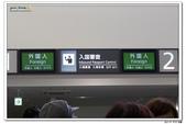 20150523沖繩之旅~辛苦多年捨得ㄧ下吧!(風景篇):0528_yuan_0009.JPG