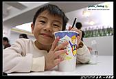 台中2日遊(第1日) 台中新社-科博館-一中商圈-湖水岸汽車旅館:台中遊 (188).jpg