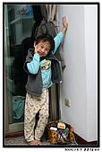 菁菁3歲生日:20091203 060.jpg
