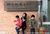 20120128宜蘭縣三星鄉陳定南紀念館:三星鄉 (7).jpg