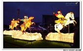20130303台北燈節:2013_03_03_0023.JPG
