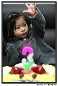 菁菁3歲生日:20091203 061.jpg