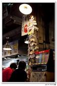 20150523沖繩之旅~辛苦多年捨得ㄧ下吧!(風景篇):0529_yuan_0028.JPG