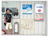 20150527沖繩之旅~辛苦多年捨得ㄧ下吧!(人物篇):IMG_9396.JPG