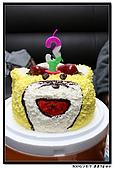 菁菁3歲生日:20091203 062.jpg