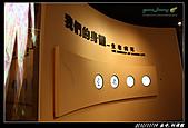台中2日遊(第1日) 台中新社-科博館-一中商圈-湖水岸汽車旅館:台中遊 (72).jpg