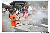 20130526宜蘭 清水地熱-田園風-咖啡糖:yuan_2013_05_260019.JPG