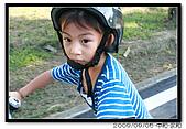 幼幼班卡踏車:20090905 262.jpg