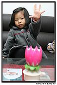 菁菁3歲生日:20091203 063.jpg