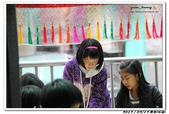 20130213 板橋拜年:2013_0213 (3).jpg