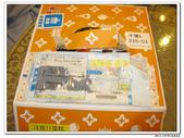 20111222 丞丞生日快樂:IMG_0003.jpg