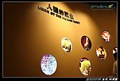 台中2日遊(第1日) 台中新社-科博館-一中商圈-湖水岸汽車旅館:台中遊 (73).jpg