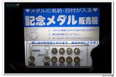 20150523沖繩之旅~辛苦多年捨得ㄧ下吧!(風景篇):0529_yuan_0265.JPG