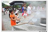 20130526宜蘭 清水地熱-田園風-咖啡糖:yuan_2013_05_260020.JPG