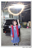 2015022210 南投新年遊:20150223_yuan_213.jpg