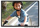幼幼班卡踏車:20090905 266.jpg