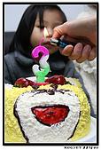 菁菁3歲生日:20091203 065.jpg