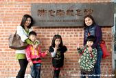20120128宜蘭縣三星鄉陳定南紀念館:三星鄉 (13).jpg