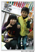 20130213 板橋拜年:2013_0213 (5).jpg