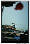 台中(高美溼地):20090920 256.jpg