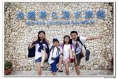 20150527沖繩之旅~辛苦多年捨得ㄧ下吧!(人物篇):0529_yuan_0166.JPG