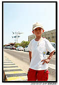 台中(高美溼地):20090920 260.jpg