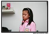 婷婷7歲嚕!生日快樂!(2009):20091014 198.jpg