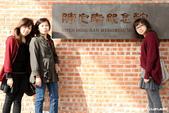 20120128宜蘭縣三星鄉陳定南紀念館:三星鄉 (16).jpg