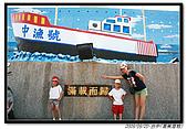 台中(高美溼地):20090920 265.jpg