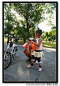 幼幼班卡踏車:20090905 275.jpg