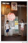 20150527沖繩之旅~辛苦多年捨得ㄧ下吧!(人物篇):0530_yuan_0452.JPG