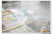 20130526宜蘭 清水地熱-田園風-咖啡糖:yuan_2013_05_260024.JPG